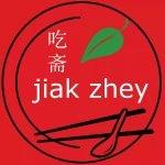 Jiak Zhey Yummy Vegetarian Hawker Food
